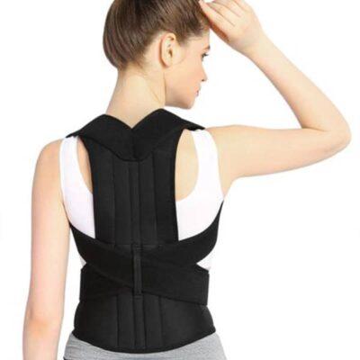 """Mbeshtetes Shpine Back Pain"" Blerje Online"