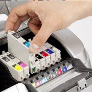 Bojra printeri
